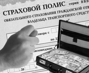 rgs-bankrot