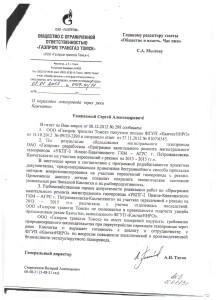 gazprom-zaplatit