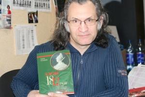 Сергей Тепляков — журналист, писатель, общественный деятель.