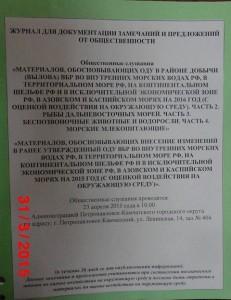 ODU-4