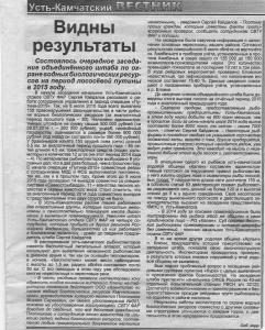 u-k-vestnik