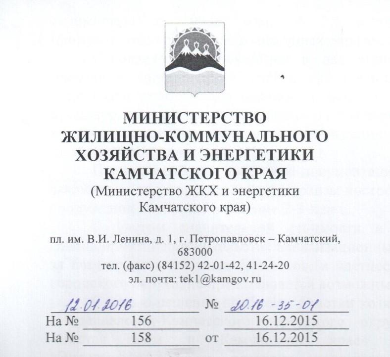 13-02-2